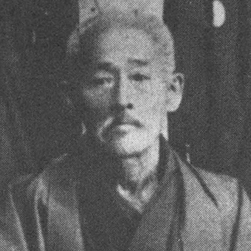 Goju Ryu Higaonna Kanryo